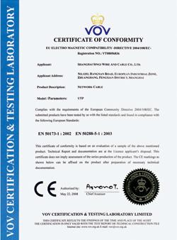 信基线缆CE认证