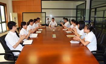 信基公司会议