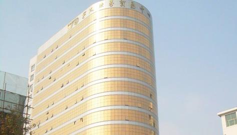宁波世贸中心