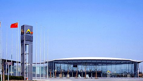 上海新国际展览馆